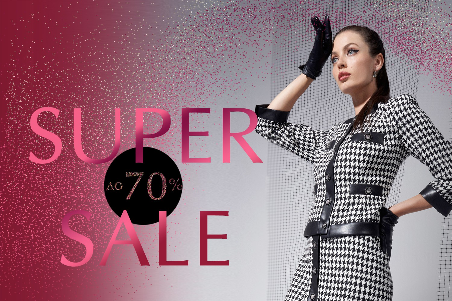 supersupersale21